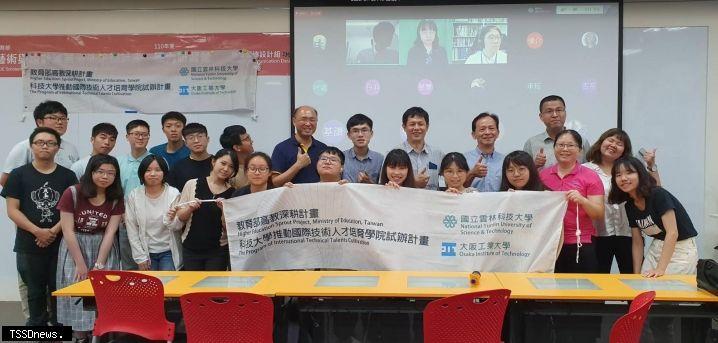 雲科大與日本大阪工業大學 線上交流-日本大阪工業大學