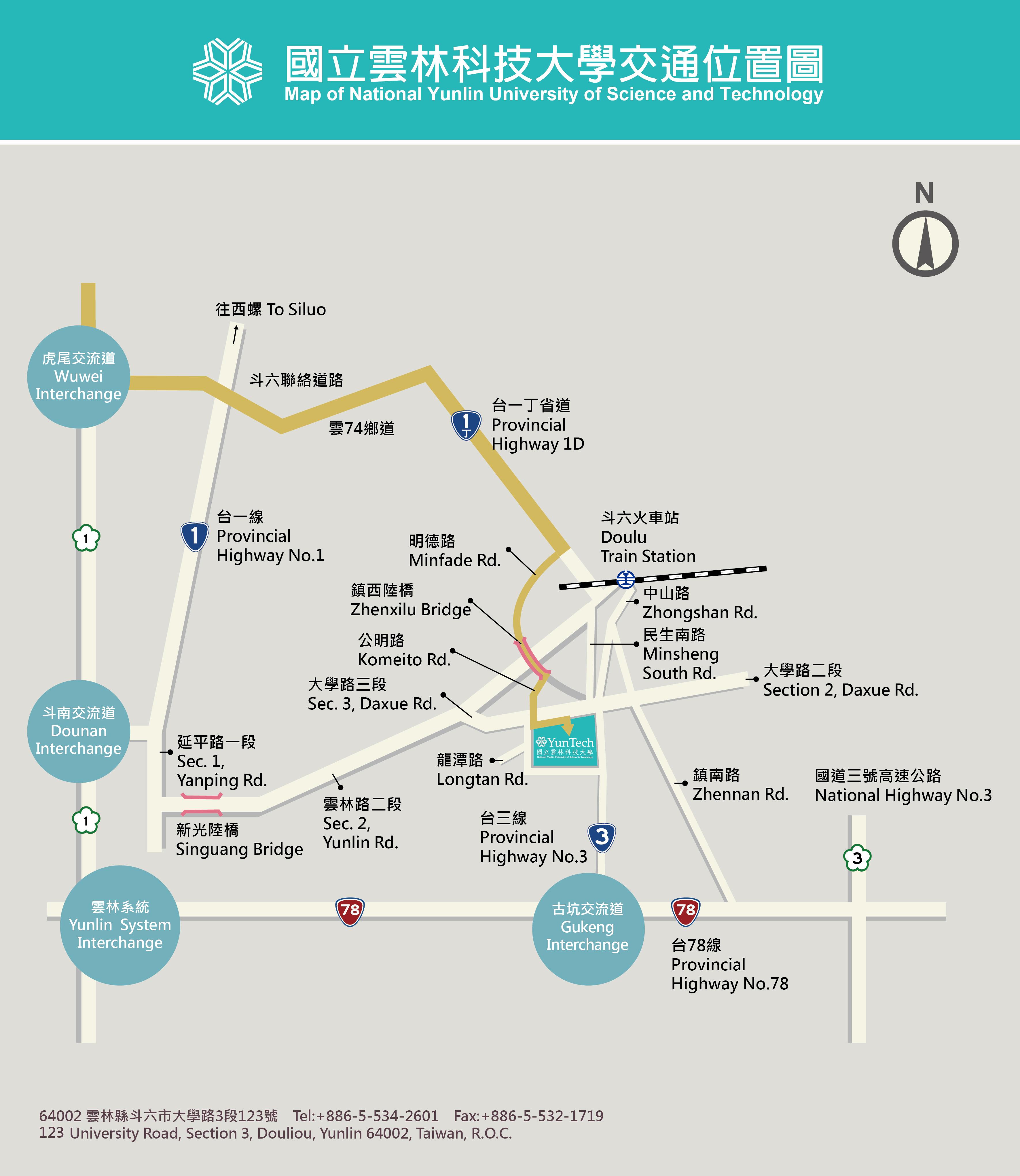 雲林科技大學交通位置圖