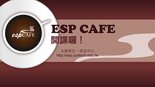 Welcome to ESP Café!