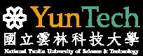 國立雲林科技大學YunTech