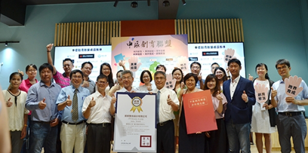 雲科大串聯中區創育聯盟夥伴 共同打造「青年創業輔導履歷」